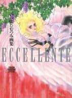 Infuma Mutsumi先生艺术收藏品ECCELLENTE