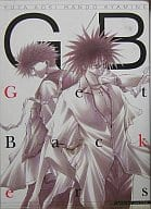 G/B GetBackers奪還屋 原画集