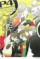 Persona 4 Official Setting Picture Book
