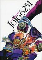 JOJO 6251 The world of Hirohiko Araki