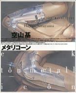 Metallicone-ek t ^ on金屬^ on