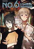 Anime No. 6 Official Log Book