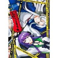 Sato Shouji Art Works Academic Revelation HIGH SCHOOL OF THE DEAD ∞ Triage X