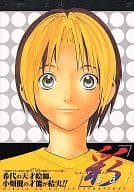 Hikaru no Go Illustration Collection Aya~sai~