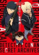 Detective Conan Akai Shuichi & Amuro Toru Secret Archives Boy Sunday Graphic
