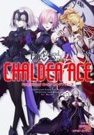 附件)Fate / Grand Order Caldea Ace