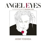 ANGEL EYES重印版:插圖書BANANA FISH / ANGEL EYES