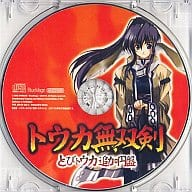 Touka Musou Sword - Add To Towa Additional Disc - [CD Case with Version] / OHBA Hall