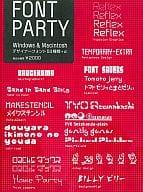 FONT PARTY / FLOP DESIGN