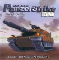 PanzerStrike Panzer Strike Trial Version / Koi Onami