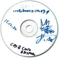 C89&CH16 おまけROM 幸和あいき / Ainmoral;