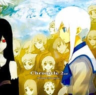 Chronicle 2nd [Repressing press] / SOUND HORIZON