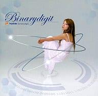Binarydigit [Regular Edition] / fripSide