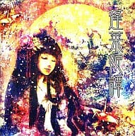 蓬莱姫譚 / MyonMyon