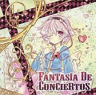 Fantasia de Conciertos / MUSIC ADVANCE x Applice
