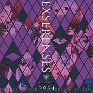 EXSERENSES / Alstroemeria Records
