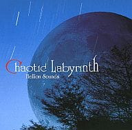 Chaotic Labyrinth / Hellion Sounds