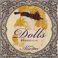 Dolls-Music Collection Vol. 01-/ Alieson