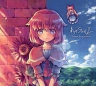 Toho Yumemi Natsumato 2故事主题曲专辑[初始版] / Maikaze(MAIKAZE)