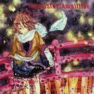Transistor Amplifier / Mizuaki Yamashita