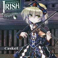 GENSOUKYO IRISH GENERATION [press version] / Casket