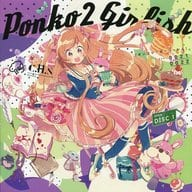 Ponko 2 Girlish [Limited Edition] / C.H.S