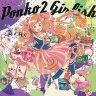 Ponko 2 Girlish [限量版] / CHS