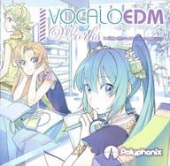 VOCALOEDM Works / ADSRecordings