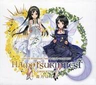 HAMOTSUKIN BEST COMPLETE SET[修正版/全曲解説冊子付き] / しちごさん。/CRAFTSCAPE
