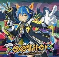 EXEGLITTER -MUZIK SERVANT BEST- / 音召缶