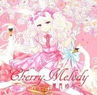 Cherry Melody / 葉月ゆら