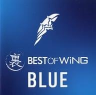 裏 BEST OF WiNG BLUE / DiGiTAL WiNG