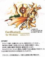 Card Buster 3 -黄昏の呪符- for Windows / F-88