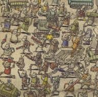 Dance Gavin Dance / Instant Gratification [Import Disc]