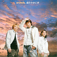 w-inds. / 変わりゆく空
