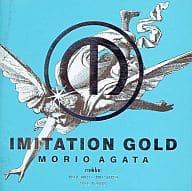 あがた森魚 / イミテーション ゴールド(廃盤)