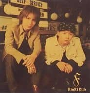 KinKi Kids / F album (Initial)