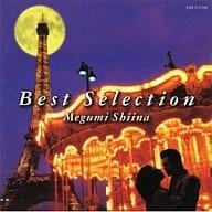 Megumi Shiina / Best Selection