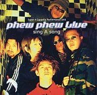 phew phew Live / Sing A song(廃盤)