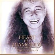 中村あゆみ / HEART of DIAMONDS