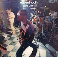 eastern youth/1996-2001