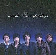 Arashi / Beautifuldays [w / DVD, Limited Edition]