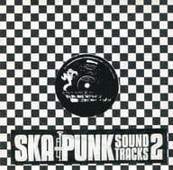 SKA PUNK SOUNDTRACKS vol.02