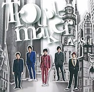 Arashi / Troublemaker [w / DVD, Limited Edition]