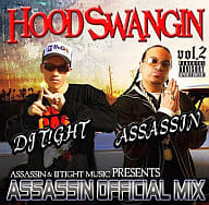Assassin(Rap) / HOOD SWANGIN VOL.2