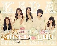 KARA/Pretty Girl(SP Edition)