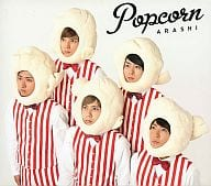 Arashi / Popcorn [First Press Limited Edition]