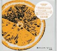 関ジャニ∞ / ジャム[DVD付初回限定盤B]