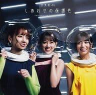 乃木坂46 / しあわせの保護色[Blu-ray付D]