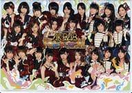 AKB48 / ぱちんこ AKB48 ワン・ツー・スリー!!フェスティバル コンプリート CD&DVD-BOX